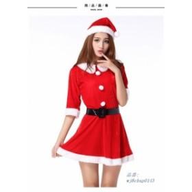 2点セット サンタコスプレ サンタコス 仮装 セット コスチューム サンタクロース ワンピース クリスマス 帽子 セクシー コスプレ 衣装 レ