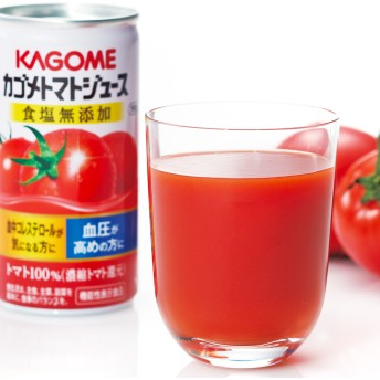 KAGOME カゴメ 機能性表示食品 トマトジュース食塩無添加【出産内祝いに】