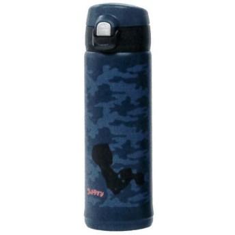 ALLGO MBS-500-UM [ウルトラマンステンレスマグボトル (0.5L)] 水筒・ボトル