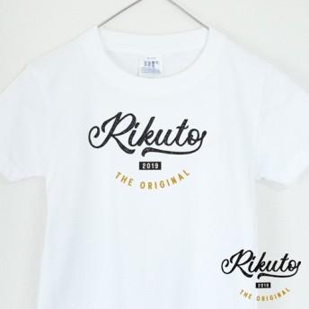 [名入れOK]カフェ風ロゴ お名前 Tシャツ 出産祝い 男の子 プレゼントに_T024