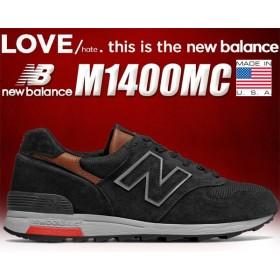 【ニューバランス M1400】NEW BALANCE M1400MC MADE IN U.S.A 【スニーカー NB 1400 ブラック】