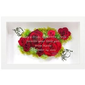 【名入れ母の日ギフト】【花を母の日に贈る】【記念品】【名入れ無料】プリザーブドフラワー フレームアレンジ パッショネート