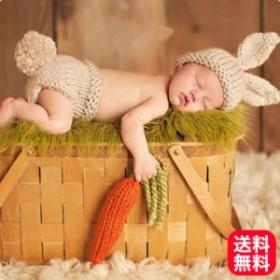新生児 ニューボーンフォト キッズ ベビー うさぎ コスチューム にんじん付きで可愛い 着ぐるみ 3点セット 記念撮影 寝相アート おひるね