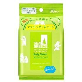資生堂 シーブリーズ ボデイシート 【L】 爽やかにキメたいときはヴァーベナクールの香り 30枚