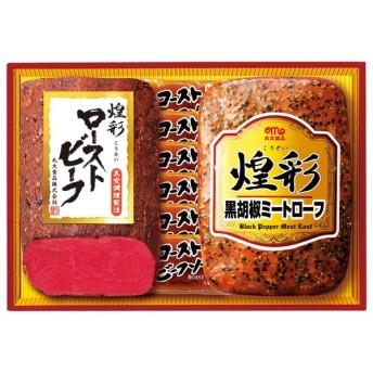 丸大食品 お中元 煌彩 ローストビーフセット GT-302R 牛肉