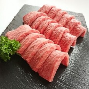 神戸肉・但馬牛焼肉用 800g