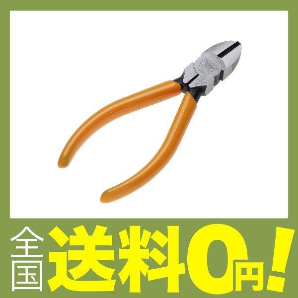 KEIBA High Grade Nipper 150mm FCC-206 MADE IN JAPAN