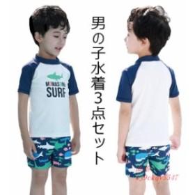 水着 3点セット キッズ スイムキャップ ショートパンツ 半袖 スイムウェア セットアップ 夏 子ども 2019春夏新作 水泳帽 トップス 男の子
