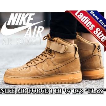【ナイキ エア フォース1 レディースサイズ】NIKE WMNS AIR FORCE 1 HI PREMIUM FLAX flax/flax-o.grn【ウィート】