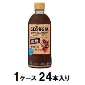 コカ・コーラ ジョージア ジャパンクラフトマン 微糖 500ml(1ケース24本入)  G Jクラフト ビトウ 500P24【返品種別B】
