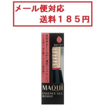 資生堂 マキアージュ エッセンスジェルルージュ RD727 メール便対応 送料185円