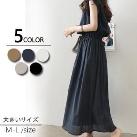 ◆時間限定◆2019春夏人気新品 韓国ファッション 綿の麻 裏地 春夏の 大きいサイズ 半袖 ロングワンピ コットンリネン 、ワンピース 、ベルトのワンピース