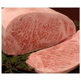 飛騨市推奨特産品 山勇畜産の飛騨牛5等級サーロインブロック350gをお届けします!古里精肉店謹製[D0055]