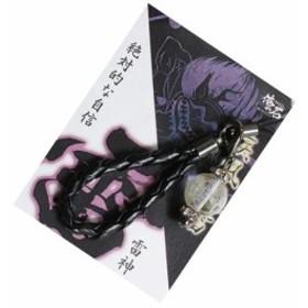 【俺の石MID】【雷神】絶対的な自信 ストラップ 携帯ストラップ 天然石 パワーストーン