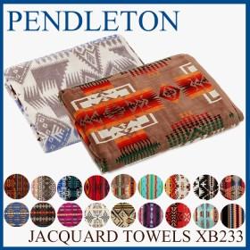 ペンドルトン ブランケット Pendleton ジャガード タオルブランケット 新柄【pdl-001】
