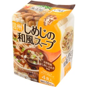 スープ生活 信州しめじの和風スープ (5.5g4食入)