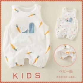 32316ベビー服 出産祝い カバーオール 幼児 おしゃれ 百日祝い 袖なし つなぎ 心地良い 夏 新生児 ベビー ロンパース