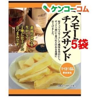 スモークチーズサンド ( 21g5袋セット )