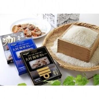 【おおむら夢ファーム シュシュ】 お米1kgとカレーセット(3種)