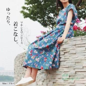 ロングワンピース 花柄 半袖 フレア レディース