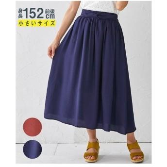スカート ロング丈 マキシ丈 小さいサイズ レディース ビンテージサテン ウエスト ツイストリボン付 デザイン ロング  SS/S/M/L ニッセン