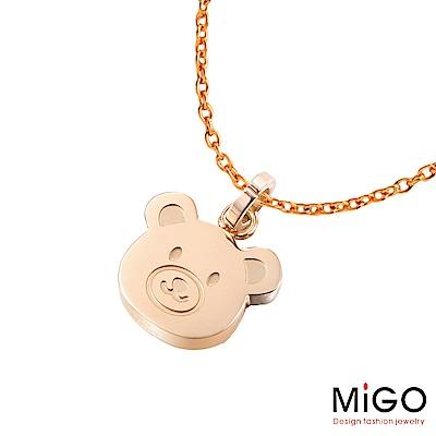 MiGO 米格鋼飾 Cute 白鋼墜子 送項鍊 玫瑰色