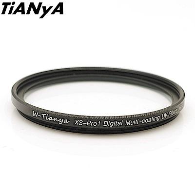 Tianya天涯18層多層膜52mm保護鏡MC-UV濾鏡MRC-UV保護鏡52mm濾鏡T18P52B(超薄框,黑邊)