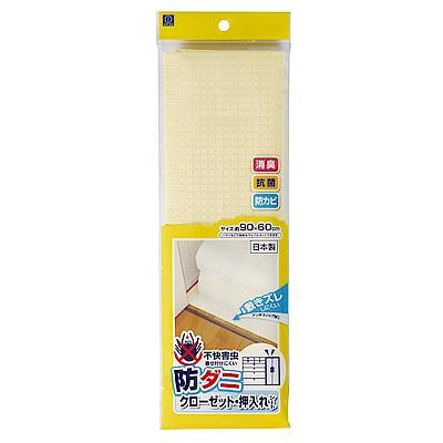 日本-小久保 防塵蟎衣櫥墊