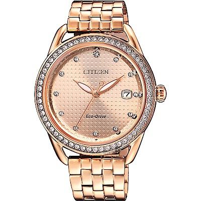 CITIZEN 星辰 LADY 光動能 華麗晶鑽女錶-玫瑰金/ 37mm FE6119-85X