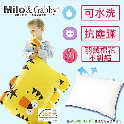 Milo&Gabby 動物好朋友-超細纖維防蹣大枕心+枕套組(Tom小虎)