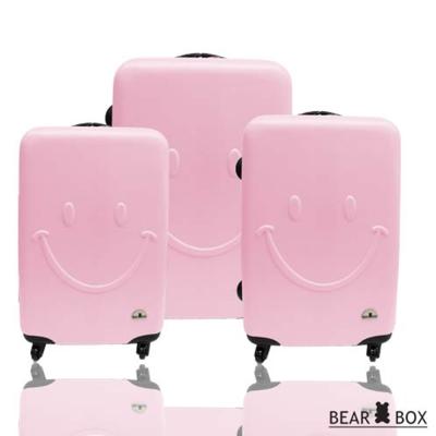 Bear Box微笑系列輕硬殼超值三件組旅行箱/行李箱-粉紅