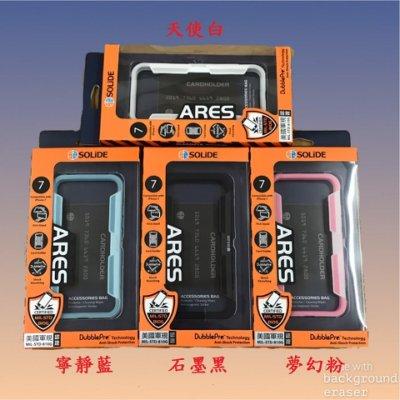 【送玻璃貼】SOLiDE 阿瑞斯 I Phone 7 Plus 5.5吋 保護殼 防摔邊框軍規 耐撞擊 手機殼 寧靜藍
