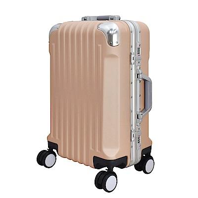 WALLABY 袋鼠牌 PC28吋直條凹凸紋鋁框行李箱-玫瑰金