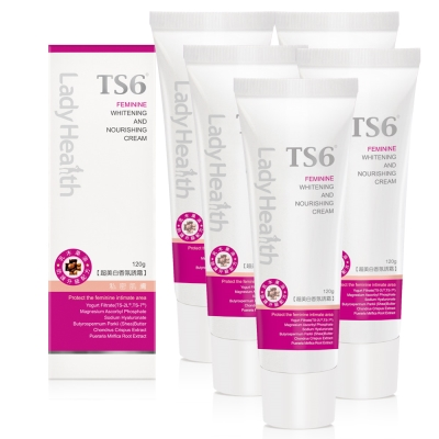 TS6護一生超美白香氛誘霜X5入