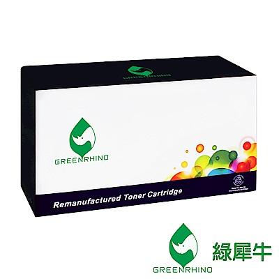 綠犀牛 for Brother TN-2380 黑色高容量環保碳粉匣