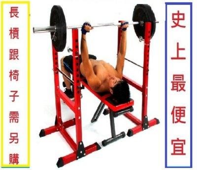 最新款,安全深蹲架.舉重架.舉重床.雙槓.引體向上 臥推架 身蹲架 槓片架 舉推架 TRX 奧林匹克架