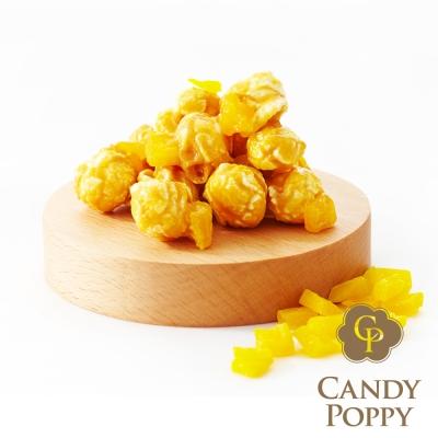 Candypoppy 裹糖爆米花-戀夏芒果(60g)