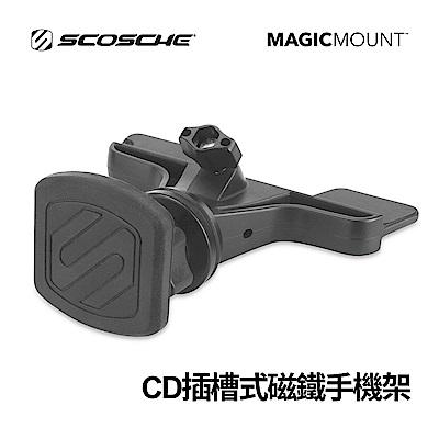 SCOSCHE CD插槽式磁鐵手機架