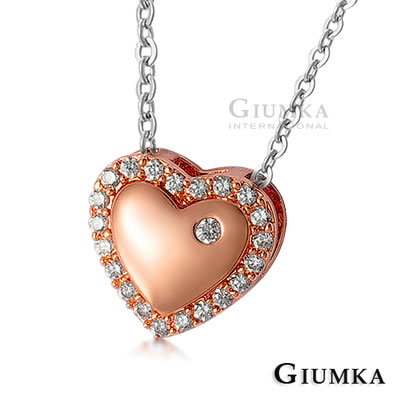 GIUMKA浪漫甜心愛心滿鑽項鍊 精鍍玫瑰金-玫金色