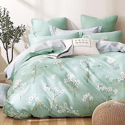 Ania Casa 錦繡花期 加大四件式 100%精梳棉 台灣製 床包被套純棉四件組