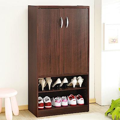 Hopma 雙門六格鞋櫃 收納櫃 胡桃木