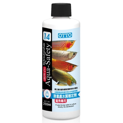 OTTO奧圖 龍魚專用除氯氨水質穩定劑 250ml