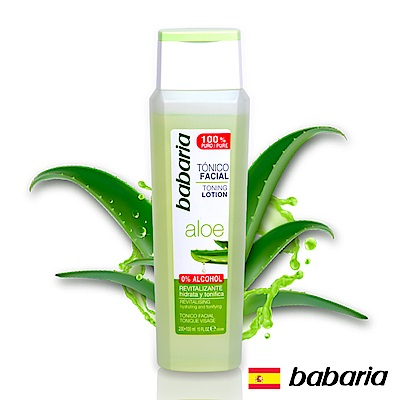 Babaria 極潤蘆薈保濕化妝水300ml