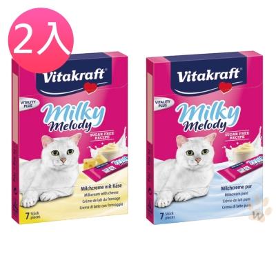 德國Vitakraft 鮮奶霜樂 (10gx7包) 2入組