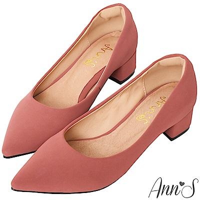 Ann'S 加上優雅低跟版 莫蘭迪色素面沙發後跟尖頭鞋 粉