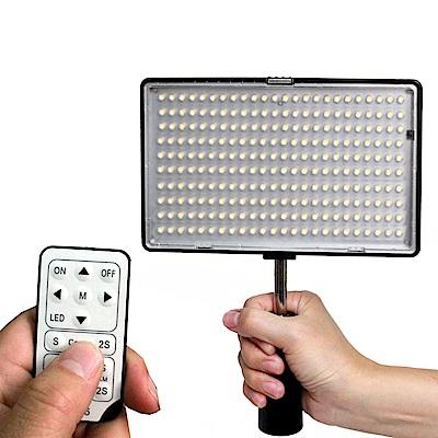 YADATEK 雙色溫平板LED攝影燈YL-240 (含電池)