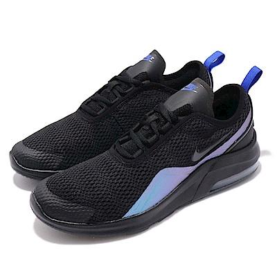 品牌: NIKE型號: AQ2741-005Air Max 2 GS氣墊 避震 透氣 舒適 運動球鞋 穿搭 大童 黑 藍