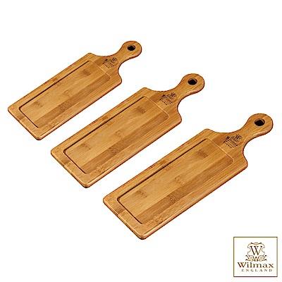 英國 WILMAX 長形竹製托盤/輕食盤-超值三入組