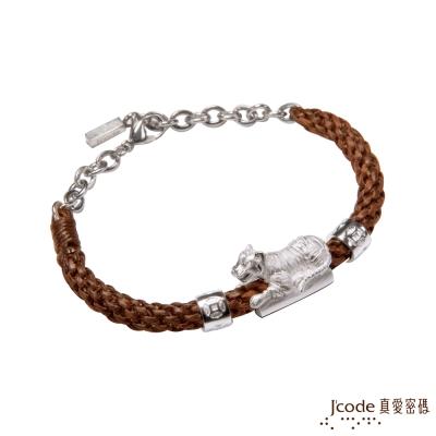 J code真愛密碼銀飾 咬錢虎純銀中國繩手鍊-大