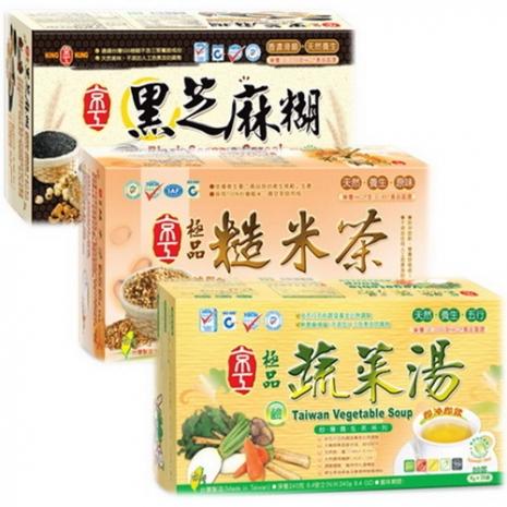 【京工】糙米茶/蔬菜湯/黑芝麻糊 任選三盒(共90包)糙米茶*1+蔬菜湯*2